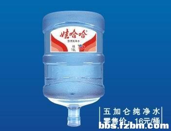 娃哈哈桶装水价格-福州便民网