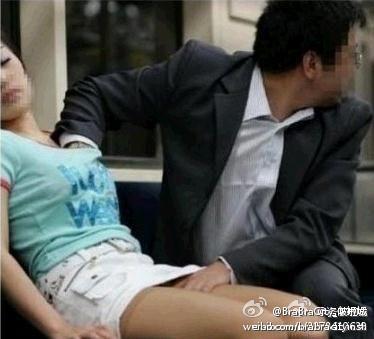 张猥琐大叔地铁猥亵妙龄女图片是国产的还是日本的
