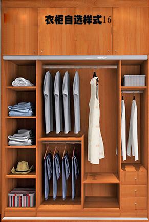 整体衣柜内部结构图纸,衣柜内部结构效果图,欧式衣柜内部结