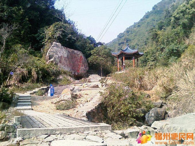 福州國家森林公園--龍潭自然風景區