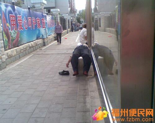 脚臭哥脱了鞋躺在公交站旁