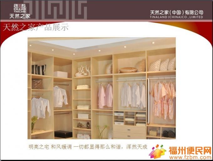 设计环保家具-福州便民网